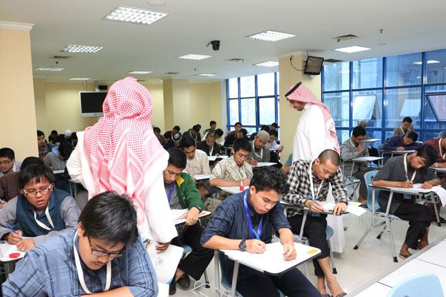Image result for «معهد العلوم الإسلامیه والعربیه»